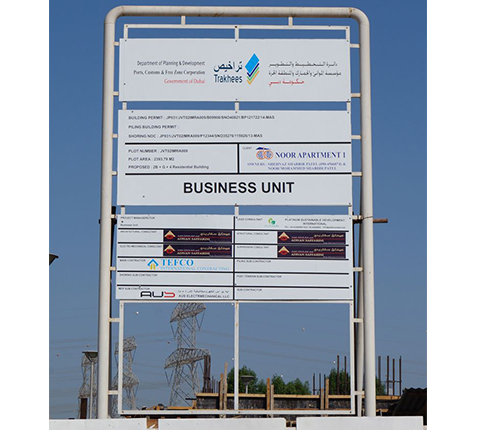 Safety Sign Board Company Faisalabad Sign Board Makers Faisalabad Pakistan 3d Sign Boards